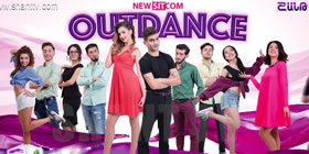 OutDance 2