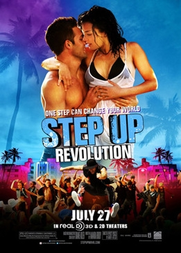 Шаг вперед / 4 Step Up Revolution/2012/HD