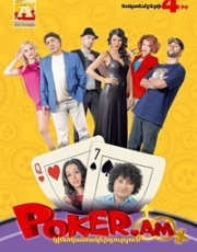 Poker AM - Full movie