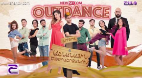 OutDance - Episode 44 - Shutov