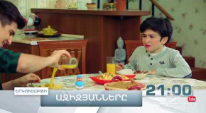 Azizyannere 3 - Episode 19 - 18.12.2017