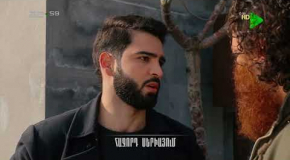 Kayaran - Episode 333 - 16.01.2018