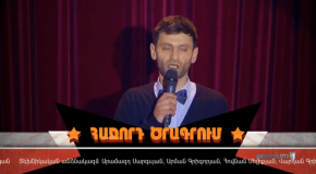 Stand Up 3 - Episode 4 - 27.04.2018