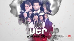 Tunavor ser - Episode 1 - 25.06.2018