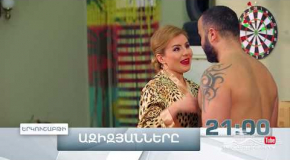 Azizyanner 6 - Episode 9 - 08.05.2019