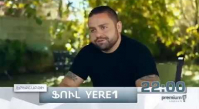Full Yere1 - Episode 4 - 14.10.2019